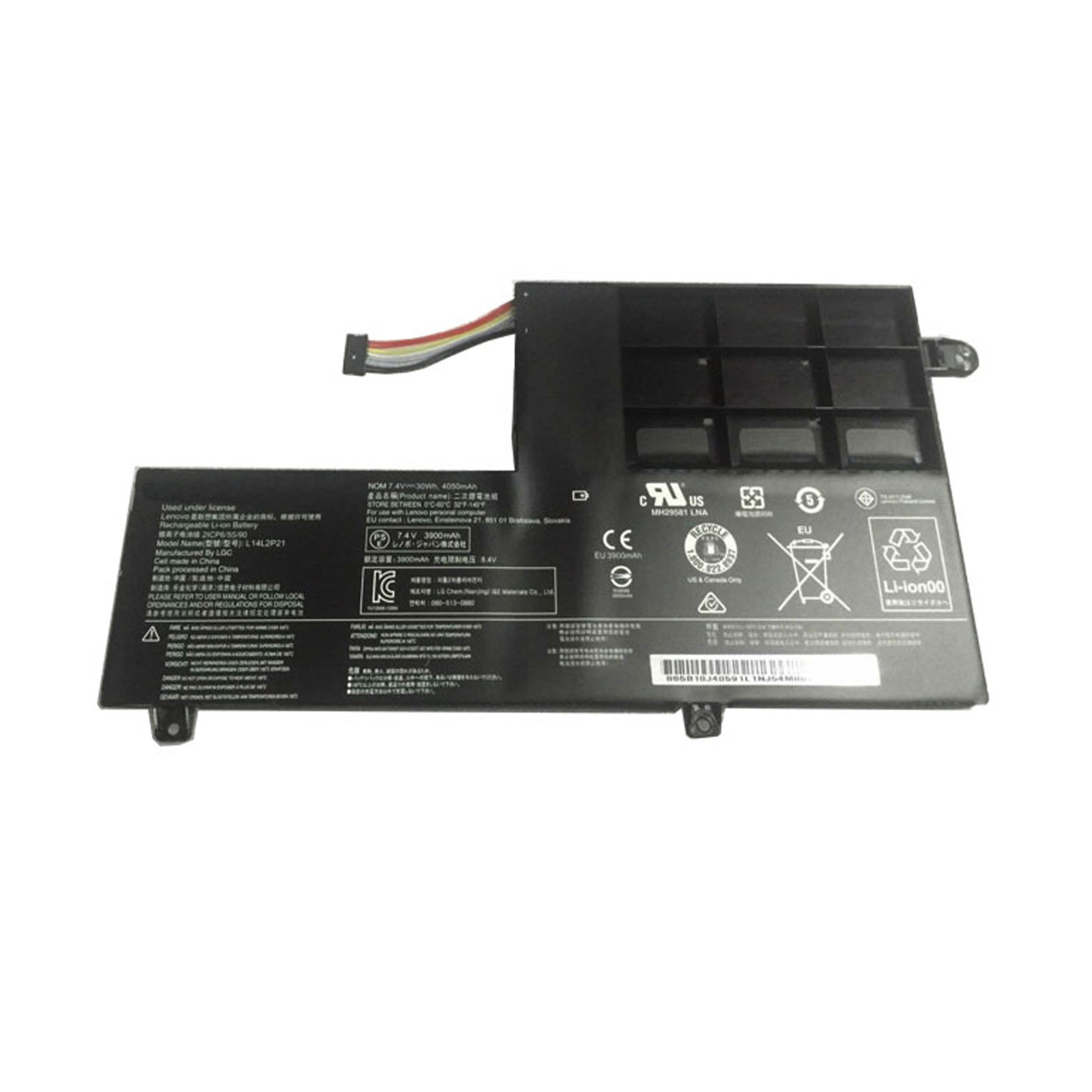 Pin Laptop Lenovo IdeaPad S41-70-ISE