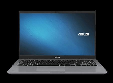 ezgif.com gif maker  1   1  removebg preview 1 e1602052727530 - Ưu đãi khi mua laptop Lenovo, Asus, Acer - Ben Computer