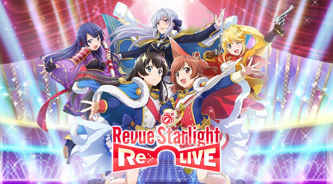 Game anime Revue Starlight Re LIVE
