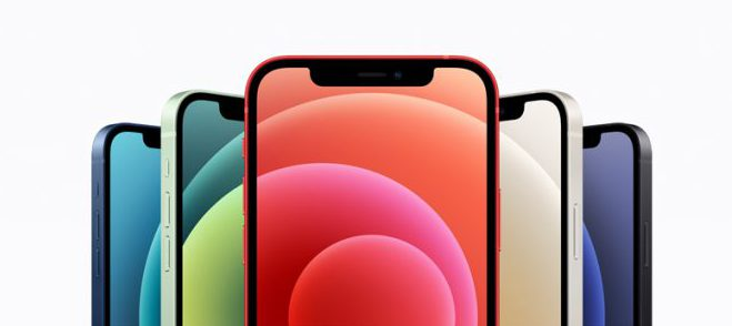 iphone 12 us  fo0stbby242m large scaled e1616639646904 1 - Khuyến mãi Apple: iPhone, iPad, Apple Watch, Airpods - Ben Computer