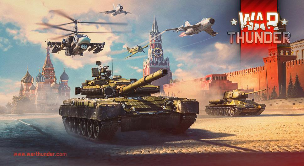 War Thunder vẫn luôn được coi là tựa game bắn xe tăng hấp dẫn số 1
