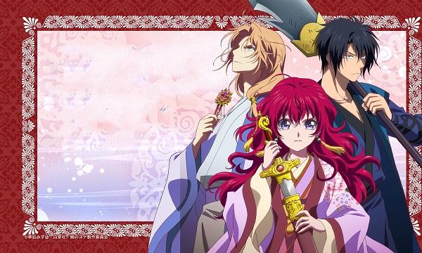 Anime tình yêu mãnh liệt - Công chúa bình minh