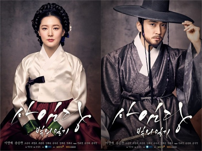 Phim cổ trang Nàng Dae Jang Geum