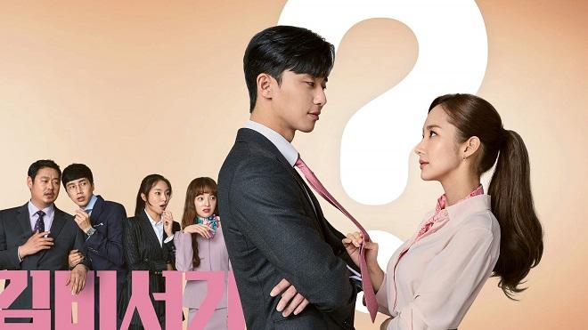 Phim điện ảnh hài lãng mạn Hàn Quốc