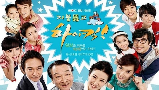 Những bộ phim Hàn Quốc về gia đình hài hước